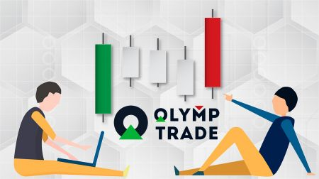 Comment trader le Forex dans Olymp Trade