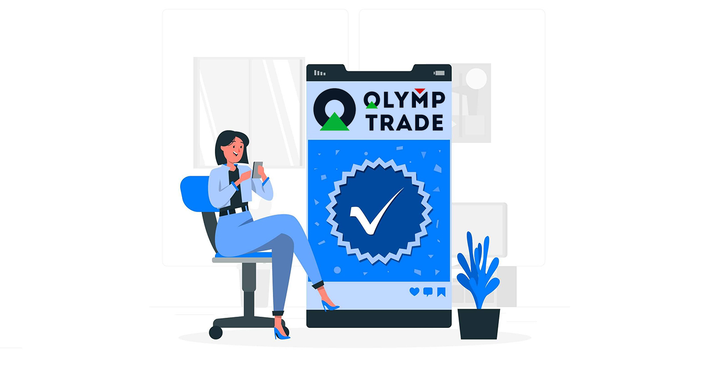 How To Verify Account in Olymp Trade